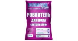 Ровнитель Полигран Профи Литой бетон М-300, 25 кг фото