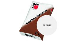 Цветной кладочный раствор для лицевого кирпича Baumit Klinker Normal белый, 25 кг фото