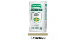 Затирка для швов ОСНОВИТ ПЛИТСЭЙВ XC6 Е 030 бежевый, 20 кг фото