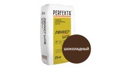 Цветная смесь для расшивки швов Perfekta Линкер Шов шоколадный, 25 кг фото