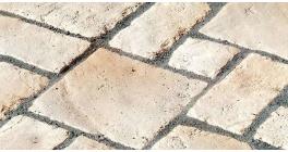 Тротуарная плитка White Hills Тиволи, цвет S 900-14 фото
