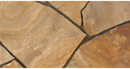 Песчаник бежевый тигровый, 15-25 мм фото