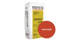 Цветная смесь для расшивки швов Perfekta Линкер Шов красный, 25 кг фото