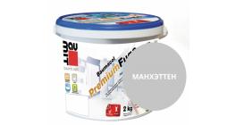 Затирка для швов Baumit Baumacol PremiumFuge манхэттен, 25 кг фото
