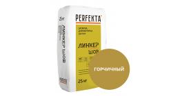 Цветная смесь для расшивки швов Perfekta Линкер Шов горчичный, 25 кг фото