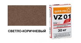 Цветной кладочный раствор quick-mix VZ 01.Р светло-коричневый 30 кг фото