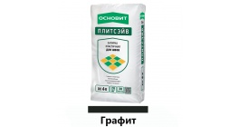 Затирка для швов ОСНОВИТ ПЛИТСЭЙВ XC6 Е 023 графит, 20 кг фото