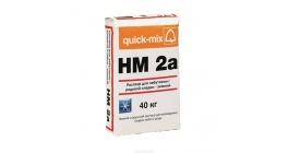 Раствор для забутовки (рядовой кладки) ЦПС quick-mix HM 2a зимний, 40 кг фото
