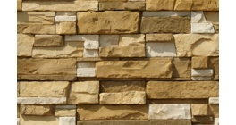 Искусственный камень White Hills Уайт Клиффс угловой элемент цвет 230-15 фото