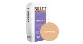 Водоотталкивающая эластичная затирка Perfekta СМАРТШОВ карамель, 20 кг фото