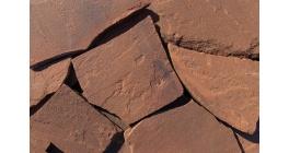 Песчаник рваный край красный Гранит Групп, 20 мм фото