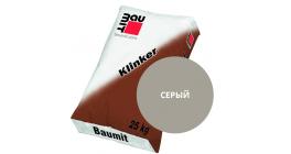 Цветной кладочный раствор Baumit Klinker серый, 25 кг фото