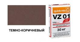 Цветной кладочный раствор quick-mix VZ 01.F темно-коричневый 30 кг фото