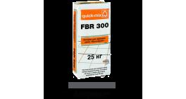 Затирка для швов quick-mix Фугенбрайт FBR 300 антрацит, 25 кг фото