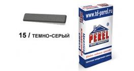 Цветной кладочный раствор PEREL VL 0215 темно-серый, 50 кг фото