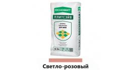 Затирка для швов ОСНОВИТ ПЛИТСЭЙВ XC6 Е 081 светло-розовый, 20 кг фото
