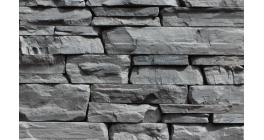 Искусственный камень Балтфасад Горный скол 1002 фото